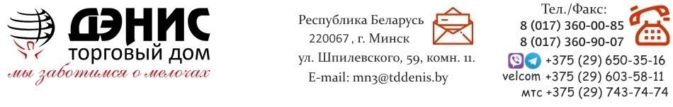 Конвейерные ленты, приводные ремни — купить в Минске